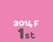 UNIDOL2014 Fresh