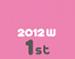 UNIDOL2012 Winter